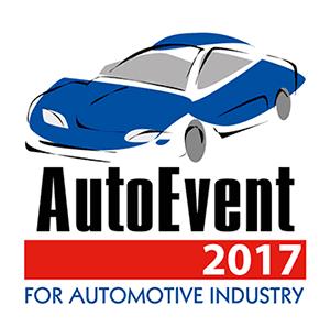 AutoEvent 2017