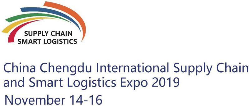 China Chengdu International Supply Chain and Smart Logistics Expo 2019